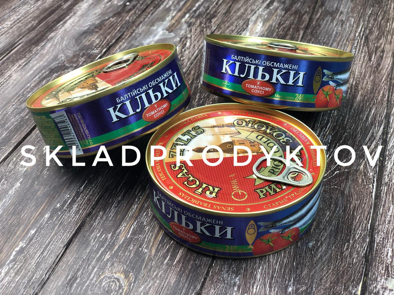 Килька обжаренная в томатном соусе Рижское золото 240г