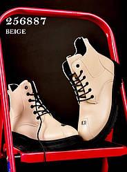 Ботинки женские Y138-2