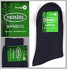 "Носки мужские демисезонные х/б г. Житомир ""БАМБУК"" 27 размер джинс НМД-05307, фото 2"