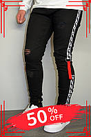 Стильные мужские джинсы зауженные черный турция