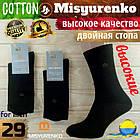 Носки мужские демисезонные х/б Мисюренко 29 размер с 2-й стопой черный НМД-05277, фото 9