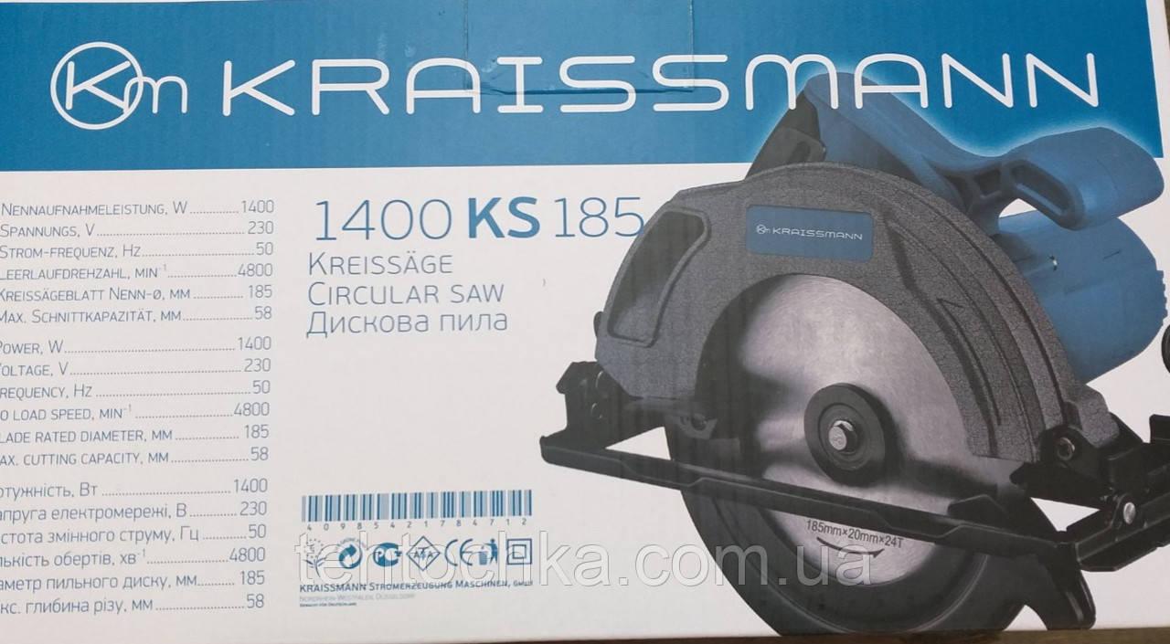 Пила дисковая (циркулярка)  KRAISSMANN 1400 KS 185