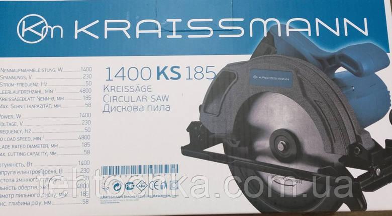 Пила дисковая (циркулярка)  KRAISSMANN 1400 KS 185, фото 2