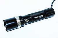 Ліхтарик Police 99000W BL-8628 (з кріпленням), фото 1