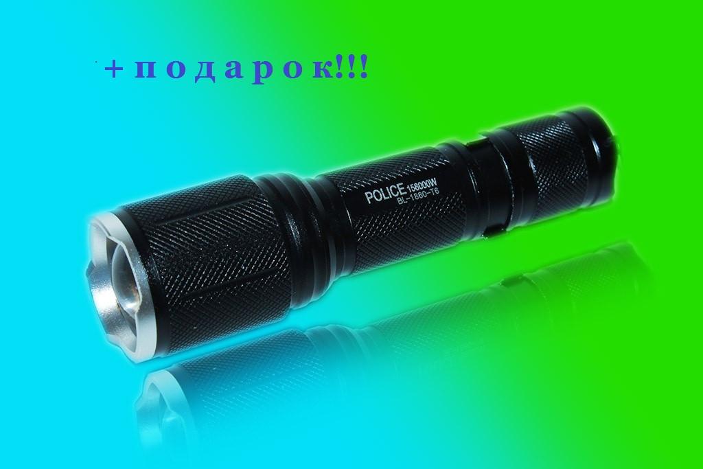 Потужний ліхтар Police BL-1860 T6 158000W