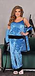 Спальний комплект жіночий халат майка штани мармуровий оксамит розмір: 52, 54, 56, фото 4