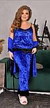 Спальний комплект жіночий халат майка штани мармуровий оксамит розмір: 52, 54, 56, фото 5