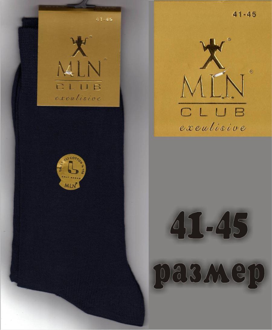 Мужские носки демисезонные х/б классические Milano Gold, Турция без шва 41-45р тёмно синие НМП-2315