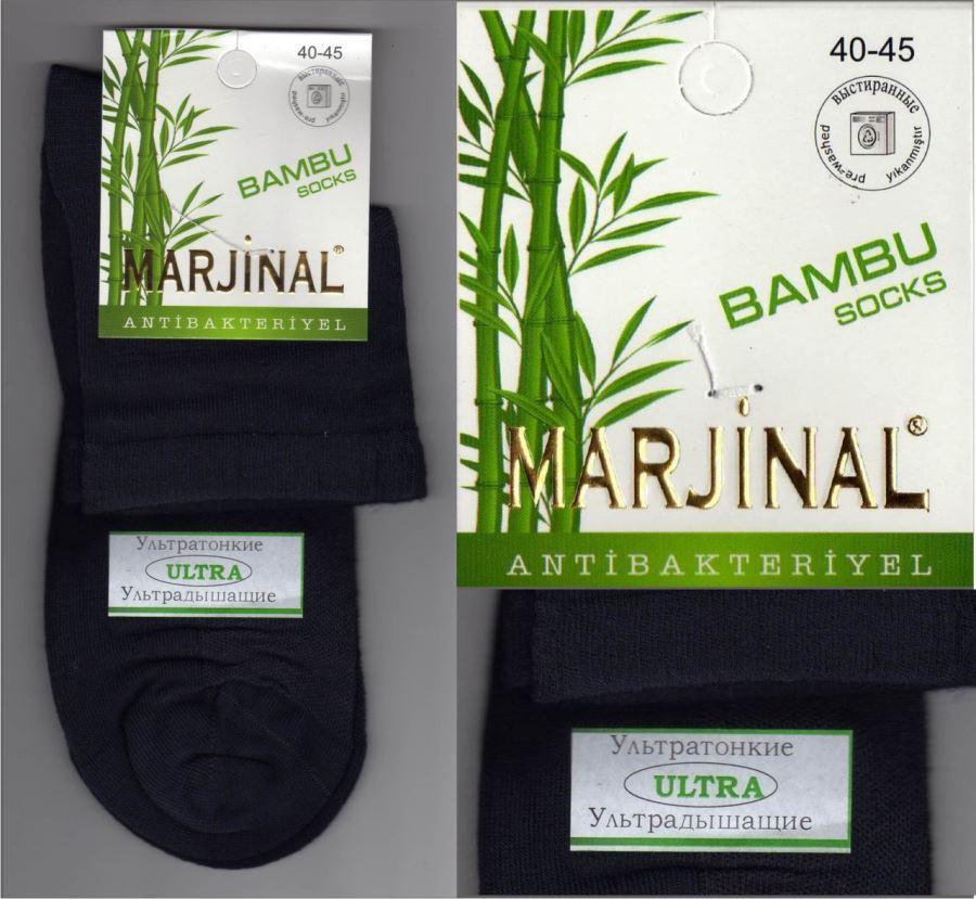 Ароматизированные мужские носки ультратонкие ультрадышащие MARJINAL бамбук 40-45р синие НМП-237