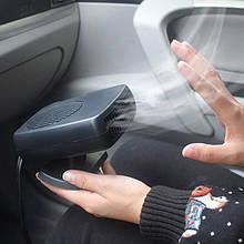 Автомобильный обогреватель стекла и салона Auto Heater Fan 703, 200W, автопечка, автодуйка