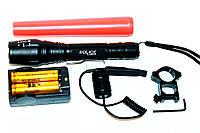 Потужний ліхтарик тактичний Police Q-8668, фото 1