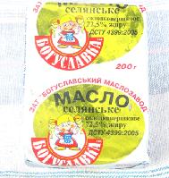 Ароматизатор Масло вологодское (863939)