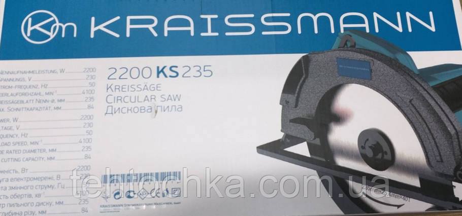 Циркулярка -  пила дисковая  KRAISSMANN 2200 KS 235, фото 2