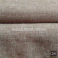 Мебельная ткань рогожка LUX  24 (MebelBrand)