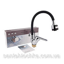 Смеситель для кухни с рефлекторным изливом Brinex 41C 008BF, фото 3