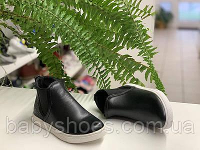 Демисезонные ботинки для девочки,Clibee Польша р.25-30,  ДД-21