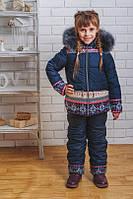 """Детский стильный зимний теплый костюм """"Орнамент"""", фото 1"""
