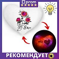 Мягкая Подушка сердце ночник с надписью 8 Марта, светящаяся подушка розы, подарок на День Святого Валентина