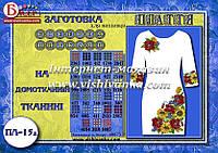 Заготовка на платье женское БПЛ-15д (домотканое белое)
