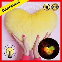 Мягкая Подушка желтое сердце, светящаяся подушка, подарок на День Святого Валентина девушке, парню