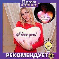 Мягкая Подушка сердце ночник с надписью I love you, светящаяся подушка, подарок на День Святого Валентина