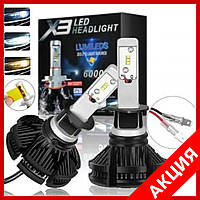 LED Лампы H3 6500K 50W X3 Philips (Led автолампы с активным охлаждением и ip67)