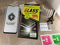 Защитное стекло 5D full glue LION для Xiaomi Redmi Note 7 / 7 Pro (black) полная проклейка, захисне скло редмі