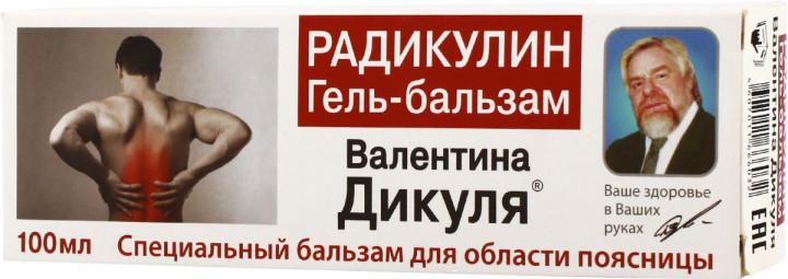 Гель-бальзам КоролевФарм Радикулин от болей в пояснице Валентина Дикуля 100мл.