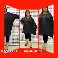 Женская туника большого размера серого цвета. Размеры 44\54, 48\56, 50\58, 52\60 Хмельницкий