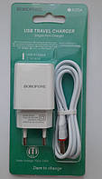 Сетевое зарядное устройство Borofone A20A Lightning