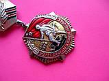 Нагрудный Знак СССР «25 лет победы в Великой Отечественной войне 1941-1945 гг.», фото 4