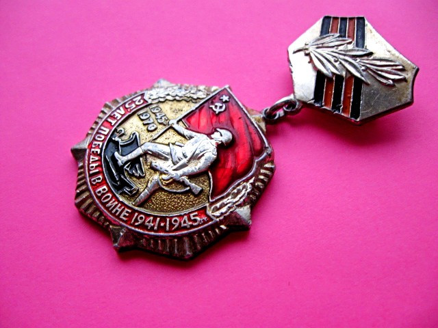 Нагрудный Знак СССР «25 лет победы в Великой Отечественной войне 1941-1945 гг.»