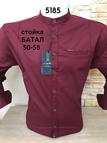 Батальна сорочка  FlyBoys - model 5185, фото 2