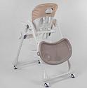 Детский стульчик для кормления Toti W-70016, фото 4