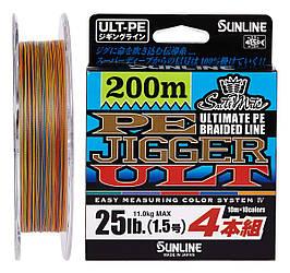 Шнур Sunline PE-Jigger ULT 200m (multicolor) #0.8/0.148 mm 12lb/6.0 kg (1658.10.33)