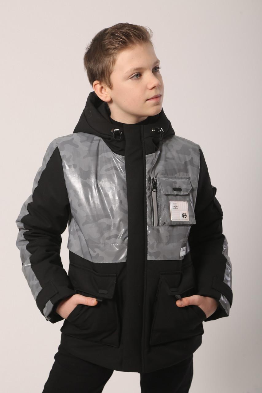 Светоотражающая куртка на мальчика 134-158 черный