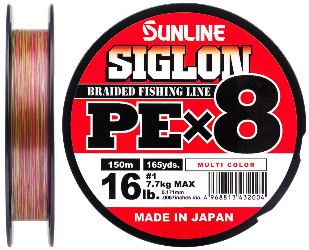 Шнур Sunline Siglon PE х8 150m (мульти.) #0.8/0.153mm 12lb/6.0kg (1658.10.00)
