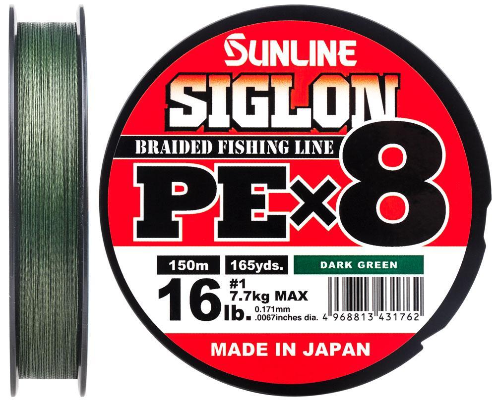 Шнур Sunline Siglon PE х8 300m (темн-зел.) #8.0/0.483mm 100lb/50.0kg (1658.10.52)