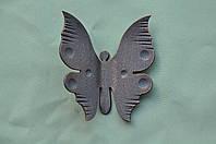 Бабочка средняя штампованая