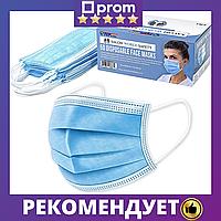 Медицинские маски 3х слойные с фильтром (МЕЛЬТБЛАУН), с зажимом для носа, защитные маски для лица  Оригинал