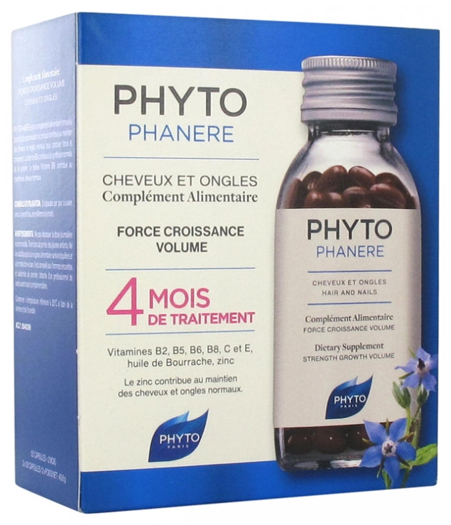 Вітаміни для волосся і нігтів Фіто Phyto Phytophanère Hair and Nails 2 x 120 гель-капсул