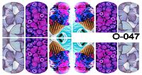 Слайдер дизайн (водная наклейка) для ногтей O-047