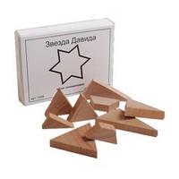 Деревянная головоломка Заморочка Звезда Давида, фото 1