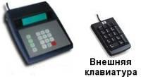 Для управления ТРК, оснащенными интерфейсными отсчетными устройствами