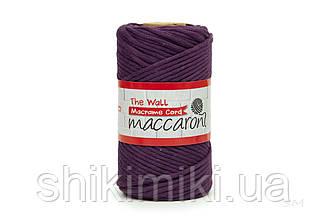 Еко шнур Macrame Cord 3 mm, колір Баклажан