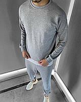 Спортивный костюм мужской свитшот + штаны светло-серый Турция