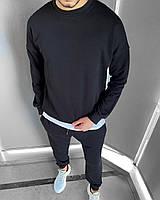 Спортивный костюм мужской свитшот + штаны чёрный Турция