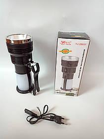 Многофункциональный фонарик Yajia YJ-2893Т