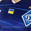 Футбольная форма Динамо Киев выездная 2019-2020 (Реплика), фото 2