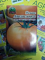 Семена Томат Апельсинка оранжевая 0.2 г